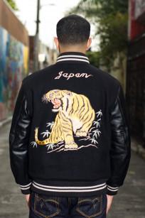 Whitesville x Tailor Toyo Leather & Wool Souvenir/Varsity Jacket - Image 1