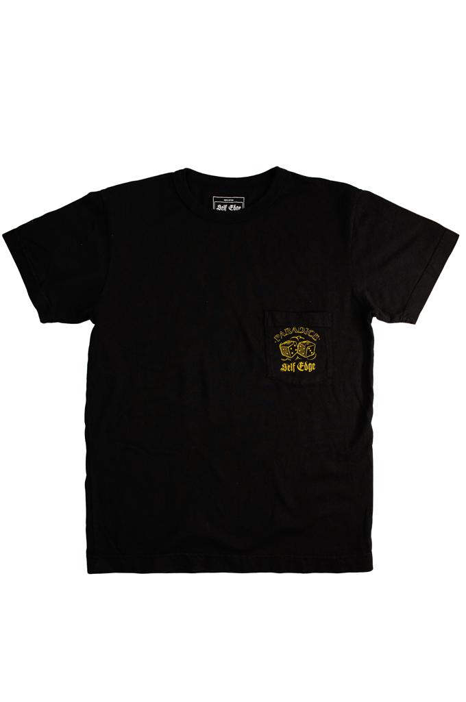 Self Edge Graphic Series T-Shirt #10 - Paradice - Image 1