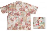 Studio D'Artisan Shouken Silk Shirt - Image 4
