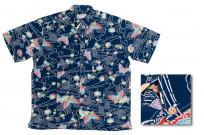Studio D'Artisan Shouken Silk Shirt - Image 5