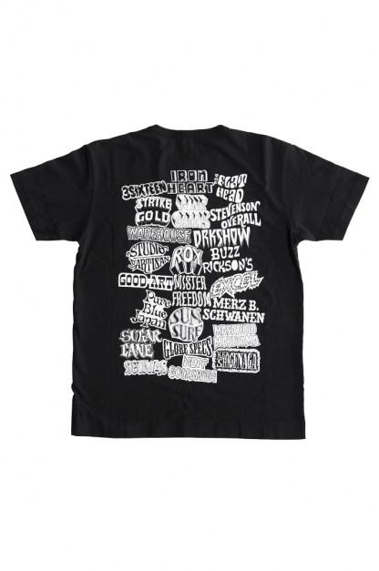 Self Edge Graphic Series T-Shirt #15 - Taken & Settled Pt. 2
