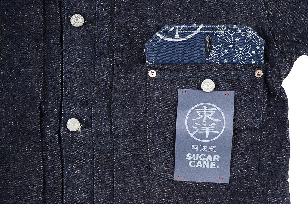 Sugar_Cane_AWA-0AI_Natural_Indigo_Sugar_