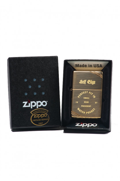 Self Edge Zippo Vintage 1937 Repro Lighter - Perfect Fit